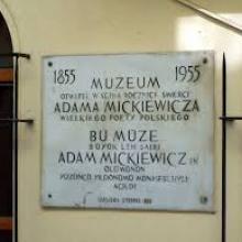 Adam Mickiewicz Müzesi